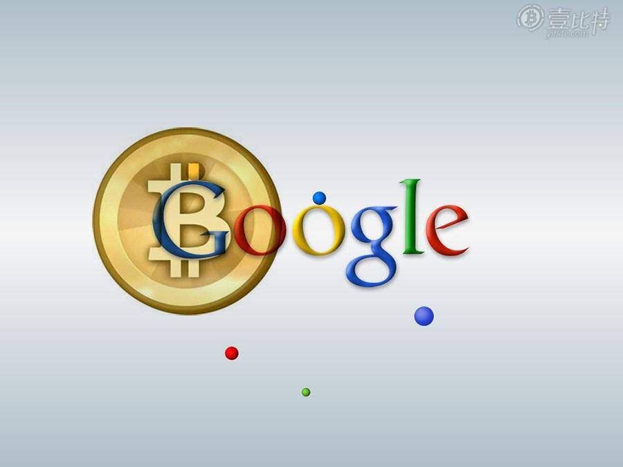 google payments的斯里达尔·纳玛斯旺sridhar ramaswamy告诉